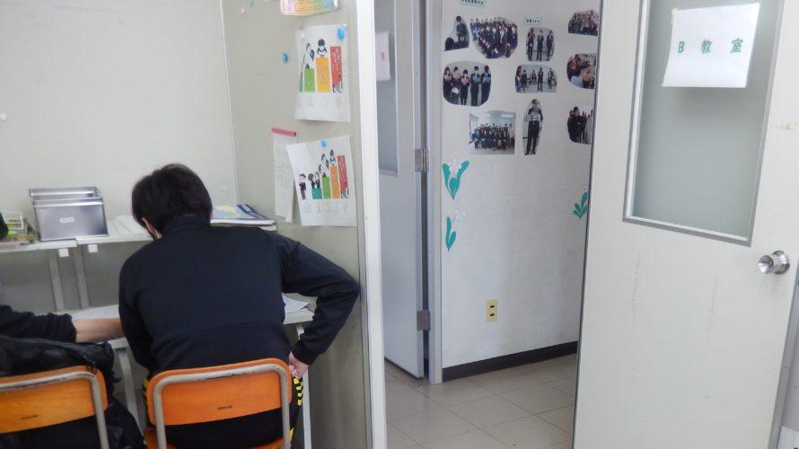 【5/12より再開!】 さかもと学習塾の対応について