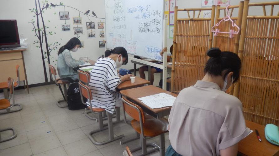 テスト期間 集中授業