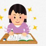漢字検定(10/23)の実施について
